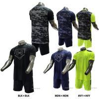 ●商品名:アンダーアーマー UA 9 STRONG SS Tシャツ ハーフパンツ 上下セット 129...