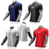 ●商品名:【即日出荷】 久保田スラッガー 限定 Tシャツ LT16-TT ウェア ウエア スポーツ ...