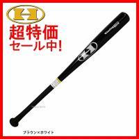 ●商品名:ハイゴールド 限定  極太 太竹 バット SPB-8400BR 【HGS】 バット トレー...
