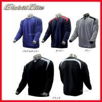 ●商品名:【即日出荷】 ミズノ トレーニングウェア(上) BKジャケット グローバルエリート 52L...