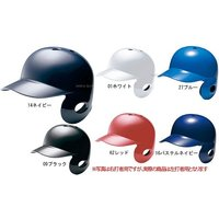 ●商品名:ミズノ 軟式用 ヘルメット 片耳付 左打者用 2HA317 ヘルメット 片耳 Mizuno...