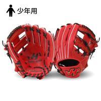 ●商品名:ハタケヤマ hatakeyama ジュニア用 軟式 グローブ グラブ TH-JS7RH グ...