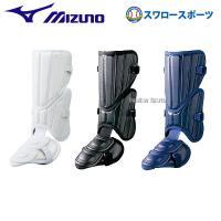 ●商品名:ミズノ フットガード 2YL918 ★ftg ★gkgu ▽KK Mizuno 野球用品 ...