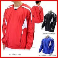●商品名:【即日出荷】 ミズノ トレーニングウェア(上) Vネックジャケット長袖 52WW140 ◆...