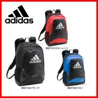 ●商品名:【即日出荷】 adidas アディダス バッグ KIDS バックパック M ROUND リ...