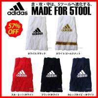 ●商品名:adidas アディダス 5T リストバンド プロモデル DMU54 【Sale】 野球用...