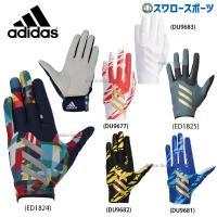 adidas アディダス 守備用手袋 5T フィールディンググラブ FTK87 野球部 メンズ 野球用品 スワロースポーツ