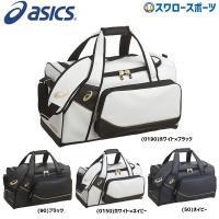 ●商品名:アシックス ベースボール ゴールドステージ ゲームバッグ BEA161 【Sale】 野球...