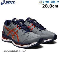 ●商品名:アシックスベースボール トレーニング シューズ ブライトライン CS SFT256●サイズ...