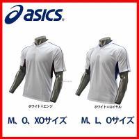 ●商品名:【即日出荷】 アシックス ベースボール メンズ プラクティスシャツ BAD007 ウエア ...