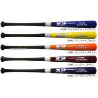 ●商品名:【即日出荷】 ザナックス 限定 硬式 木製バット 竹バット BHB-1672 Sale ★...