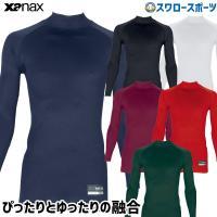 ●商品名:ザナックス ハイネック 長袖 ぴゆったりシリーズ アンダーシャツ メンズ BUS-593 ...