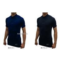 ●商品名:ザナックス ハイネック 半袖 コンプリート アンダーシャツ メンズ BUS-86 ウエア ...