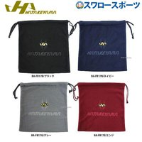 ●商品名:【即日出荷】 ハタケヤマ フリース袋 BA-FB17 野球用品 スワロースポーツ●フリース...