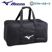 ミズノ キャッチャー 用具ケース 1FJC6021 Mizuno 野球部 野球用品 スワロースポーツ