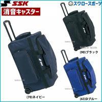 SSK エスエスケイ 消音キャスターバッグ BH3001 野球部 野球用品 スワロースポーツ