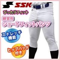 あすつく 55%OFF 野球 ユニフォームパンツ ズボン SSK エスエスケイ 限定 練習着 スペア PUP003S ショート フィット メンズ Club Model ウエア ウェア 高校