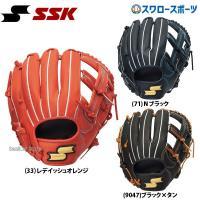 あすつく SSK エスエスケイ 野球 ソフトボール グローブ 一般 スーパーソフト オールラウンド用 グラブ SSS9060 ソフトボール用 野球部 部活 野球用品 スワ