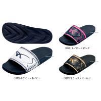 ●商品名:【即日出荷】 SSK エスエスケイ シャワー サンダル TRS520 ssk 野球用品 ス...