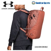 あすつく アンダーアーマー UA バッグ UA コンテインデュオ2.0 約33L1316570 野球部 野球用品 スワロースポーツ