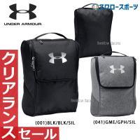 アンダーアーマー UA クリアランス バッグ シューズケース 1316577 野球部 野球用品 スワロースポーツ