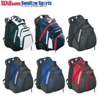 あすつく ウィルソン ディマリニ DEMARINI 限定バッグパック バッグ WTD9105 遠征バッグ 野球部 リュック 遠征 通学 高校生 父の日のプレゼントにも 野球用
