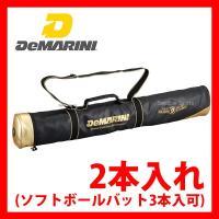 ●商品名:【即日出荷】 ウィルソン ディマリニ バットケース 2本入れ WTABA62 バットケース...