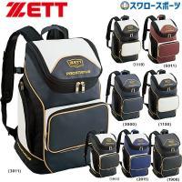 ●商品名:ゼット ZETT プロステイタス デイパック リュック BAP417 バッグ バック 【S...