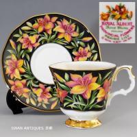 ロイヤルアルバート Royal Albert 1975年 プロヴィンシャル・フラワーズ Prairie Lily デミタスカップ&ソーサー 未使用