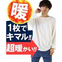 暖かい フリース 新作 ビッグtシャツ 長袖 メンズ ニット セーター ハイネック ブラック 黒 f816