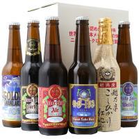ビール 地ビール ギフト 飲み比べ6本 セット B-IPA 送料無料 熨斗 包装 クラフトビール craft beer