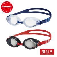 SWANS スワンズ 公式 度付きゴーグル 近視用 水中メガネ 水泳 スイミングゴーグルセット FCL-45PAF+PS-45 レンズ2色×ベルト5色=10バリエーション