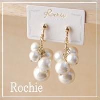 【ROCHIE/ロキエ】 raisin レザン イヤリング ◆サイズ 一番大きいパール 12mm モ...