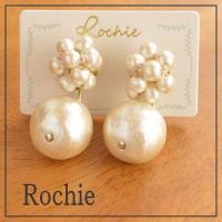 【ROCHIE/ロキエ】 pinata(ピニャータ)【イヤリング】 ◆サイズ くすだま 直径約1.2...