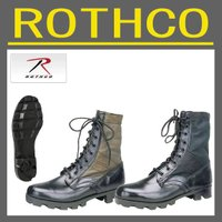 ROTHCO JUNGLE BOOTS OLIVE/BLACK