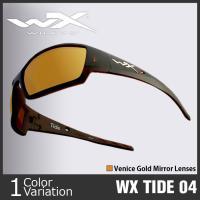 adc6d8f393 (3レンズパッケージ) (ワイリーエックス) Wiley X GUARD ADVANCED 3LP  正規取扱  ガード アドバンス  WXJ-4006-2