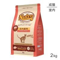 商品の特徴 第一主原料にチキン生肉を使用(ミート ファースト) 新鮮なチキン生肉を第一主原料に使用。...