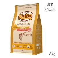 商品の特徴 新鮮なチキン生肉を第一主原料に使用。低カロリー・低脂質でも抜群のおいしさを実現。 皮膚・...