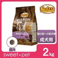 商品の特徴 肉食の祖先を持つ愛犬のために、高品質な鹿肉を第一主原料に使用し、高タンパク(30%以上)...