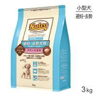 商品の特徴 本品は、味に敏感な超小型犬〜小型犬のために、第一主原料にチキン生肉を使用し、抜群の食いつ...