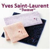 ブランド:イヴ・サンローラン(Yves Saint-Laurent) アイロン不要で吸水力あるタオル...
