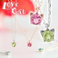 猫の耳と丸い手が愛らしい、シンプルな1粒石のペンダント さりげない可愛さで、オトナ女子にもおススメな...