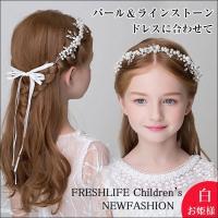 商品コード:fl1073-ps19 人気キーワード:花冠 ウェディング 花冠 安い 花かんむり 手作...