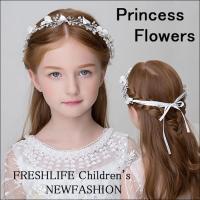 商品コード:fl1073-ps20 人気キーワード:花冠 ウェディング 花冠 安い 花かんむり 手作...