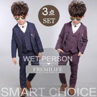 商品コード:fl2166-suit06 カラー:紫、紺色 素材:ポリエステル セット内容:ジャケット...