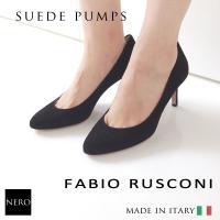 ■ FABIO RUSCONI :ファビオ・ルスコーニ イタリア、フィレンツェ在住の シューズデザイ...