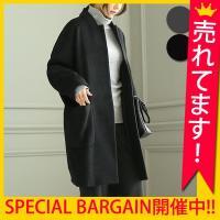 コート レディース ノーカラー リブ ジャケット 体型カバー アウター    【Mサイズ】 丈88c...