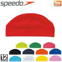 スピード【SPEEDO】メッシュ キャップ SD97C02 ポイント消化|swimclub-grasshopper