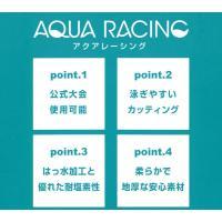 アリーナ/arena】 レディース セイフリーバック スパッツ FAR-8572W 1812 水着 競泳 swimclub-grasshopper 02