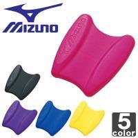 ミズノ/Mizuno プルブイ 85ZB-750 ビート板 練習用具|swimclub-grasshopper
